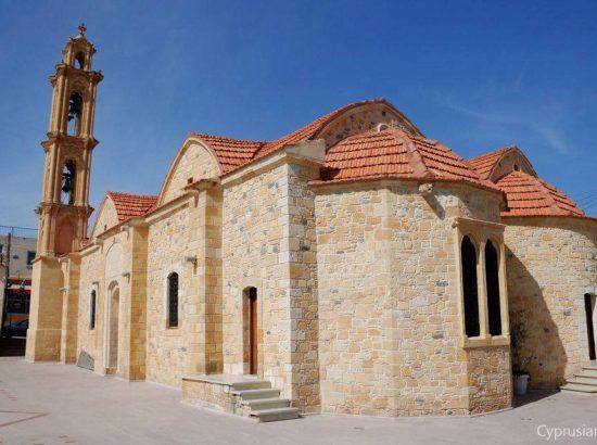 Α. Κ Άγιος Κυπριανός