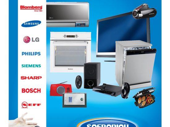 Sofroniou Electronics