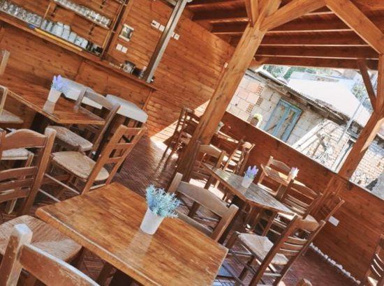 Kyperia bar